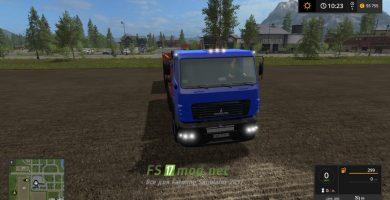 МАЗ-6501 B9-470-021 и прицеп 856100-014