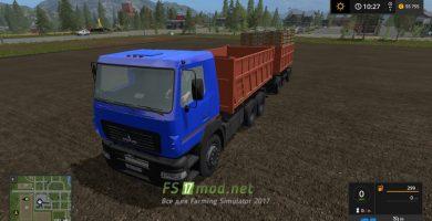 Грузовик МАЗ-6501 B9-470-021 и прицеп 856100-014