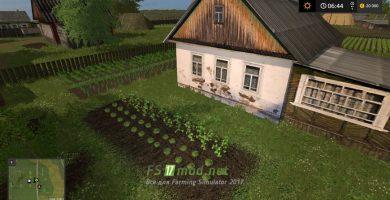 Ваш дом и огород
