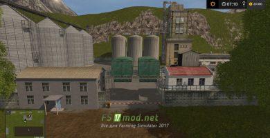 Карта «Село» для игры Фермер Симулятор