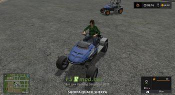 Мод на Quad Sherpa для игры Симулятор Фермера 2017