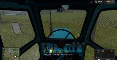 Т-40АМ вид с кабины