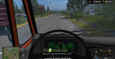 КАМАЗ-6520-029 вид с кабины