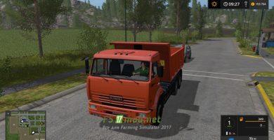 КАМАЗ-6520-029
