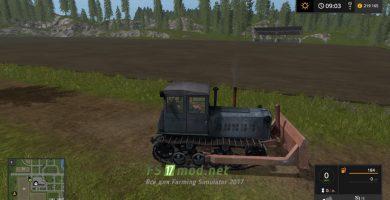 Трактор ДТ-54 и отвал