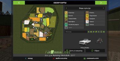 Карта в меню игры