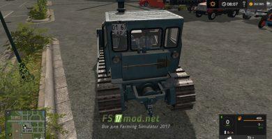 Трактор ЧТЗ-Т-100