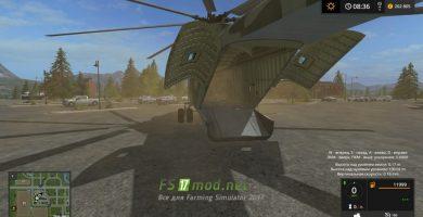 Модификация на MИ-26 + Aвтoзaгpузкa