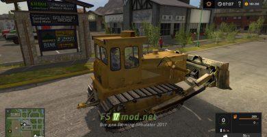Трактор T-170