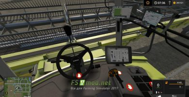 Claas Lexion Ultimate Map вид с кабины