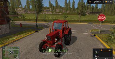 Мод на трактор Беларус MТЗ -52