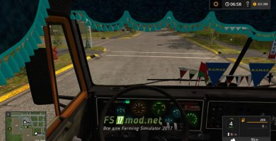 КАМАЗ 532121 вид с кабины