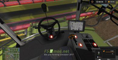 Claas Lexion Experimental вид из кабины