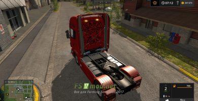 Мод на Scania R720 V8