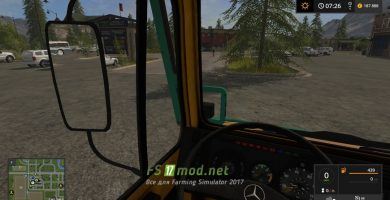 MB Unimog Forst вид с кабины