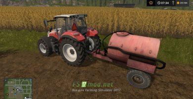 Бочка с трактором