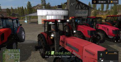 Пак на трактора МТЗ-Беларус