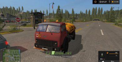 Топливозаправщик МАЗ 500