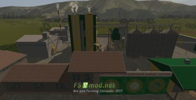Завод подсолнечного масла