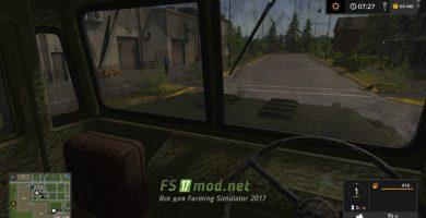 МАЗ-538 вид с кабины