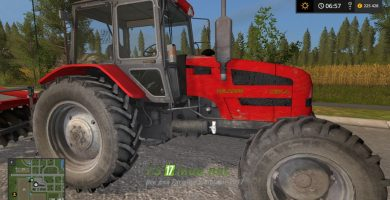 Трактор МТЗ-1221.4