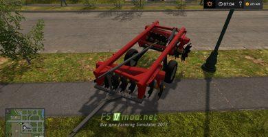 Baldan CRSG 16