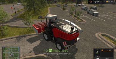 RSM 1401 Ростсельмаш