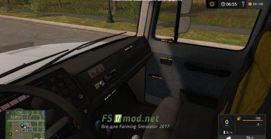 ГАЗ-САЗ-35071 вид с кабины