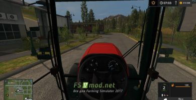MТЗ-2022.3 вид с кабины