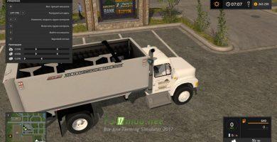 Мод на International Feed Truck для игры Фарминг Симулятор 2017