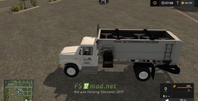 Мод на International Feed Truck