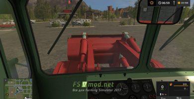 Мод на К710М-ПК-4