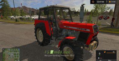 Мод на трактор URSUS 904 для игры Фарминг Симулятор 2017