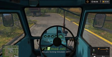 МТЗ-РКС вид с кабины