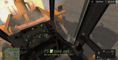 Amkodor 333А вид с кабины