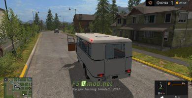 Кубань-Г1А1
