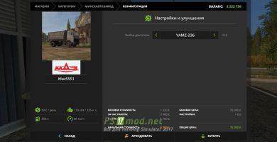 Мод на МАЗ 5551А2-323 для игры Симулятор Фермера 2017