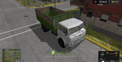 МАЗ-500 Gear Box