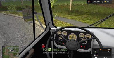 МАЗ-500 Gear Box вид с кабины