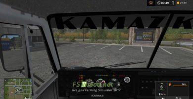 Mr Kamaz 4310 вид с кабины