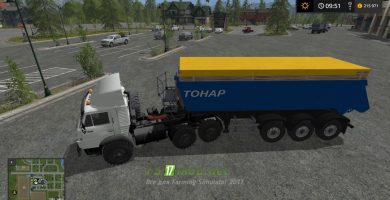 Тонар 40Т с тягачом