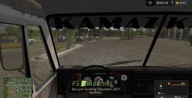 КАМАЗ-4310 6Х6 MR вид с кабины