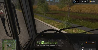 МЗКТ-7429 вид с кабины