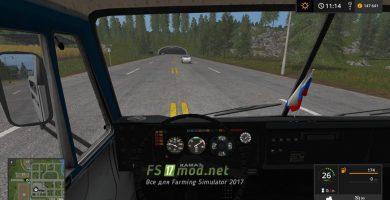 КАМАЗ-5511 вид с кабины