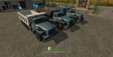 УРАЛ 4320 Pack