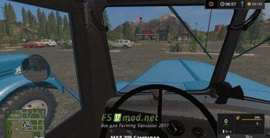 МАЗ/ЯАЗ-200 вид с кабины