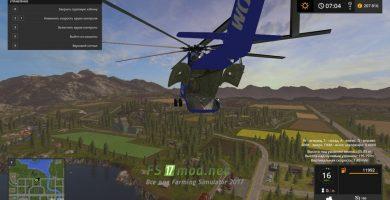 Мод на вертолёт TFSG МИ-26 World для игры FS 2017