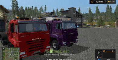 Мод на Kамаз 65228 Gear Box для игры Farming Simulator 2017