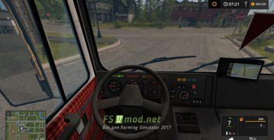 МАЗ 5516 вид кабины