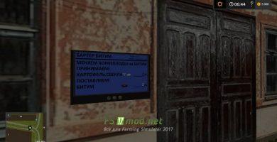 Мод на карту «Пригород» для игры Фермер Симулятор 2017